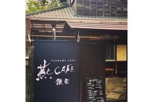 燕CAFEレンタルスペース : 燕CAFE店舗貸しの会場写真