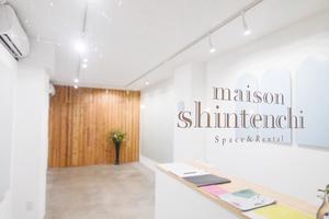名古屋市大須「新天地通」にオープンする、新しいレンタルスペースの写真