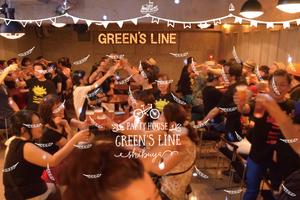 渋谷パーティールーム『GREEN'S LINE』 : パーティールームの会場写真