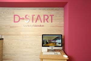 D→START岡崎店 ディースタート : ヘアメイクスペースAの会場写真