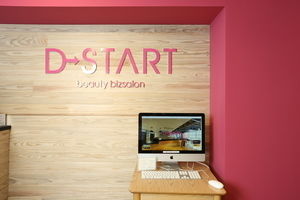 D→START岡崎店 ディースタート : ヘアメイクスペースBの会場写真