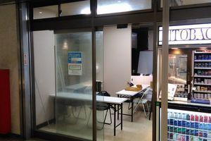 高島平団地内の一等地 : 遊休スペースの会場写真