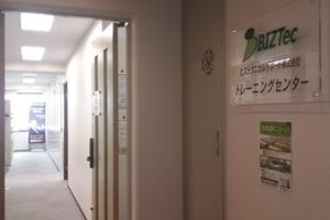 BIZTecトレーニングセンター(会議室ビズトレ!) : 会議室Bの会場写真