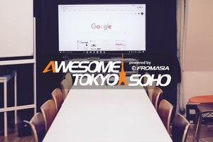 AWESOME TOKYO SOHO DOGENZAKA : 【渋谷・道玄坂/24時間】渋谷マークシティから徒歩1分のオフサイトミーティング。プロジェクター・ホワイトボード・WiFi無料の会場写真