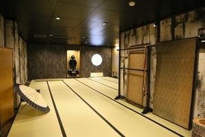 【四条烏丸】スタイリッシュな忍者道場3階!写真撮影やイベント、レッスンに最適!の写真