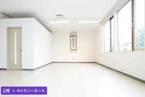 多目的ホールとしてご利用も可能での写真
