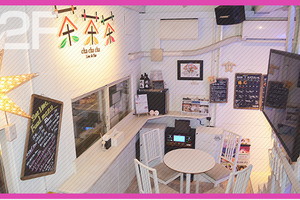 Live&Bar茶茶茶 : 各種貸し切りスタジオの会場写真