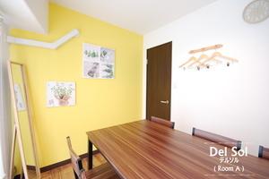スマートスペース池袋2 : 【デルソル】  Room Aの会場写真