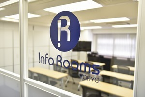 infoRooms TOKYO : 多目的スペース(セミナー、会議等)の会場写真