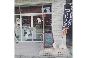 CAFE flatty(カフェ フラッティー) : カフェスペースの会場写真