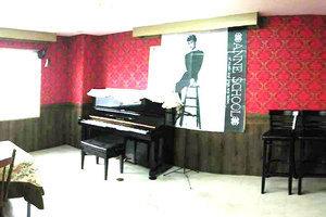 【大津市石山】アンネの音楽教室 : 練習室①(1人使用)の会場写真