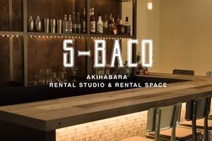 S-BACO : サロンスペースの会場写真