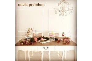 プリンセス姫系レンタルスタジオ・レンタルスペース micia premiumの写真