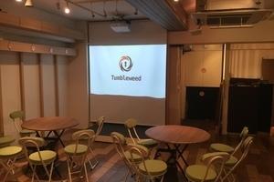 Event café スイッチ : イベントスペースの会場写真