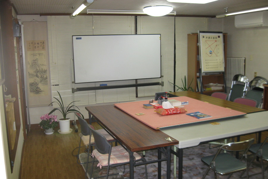 湘南中文學苑 : 個室スペース(1号館)の会場写真
