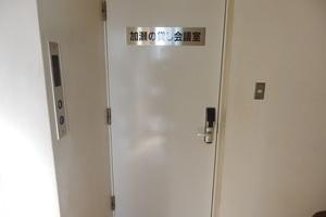【大塚駅5分】最大33名収容の貸し会議室の写真