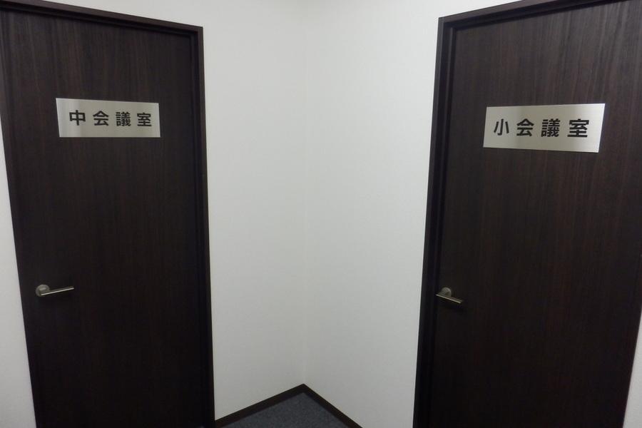 池袋ホール【加瀬会議室】 :  中会議室の会場写真