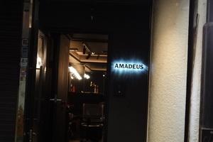 ピアノラウンジ AMAの写真