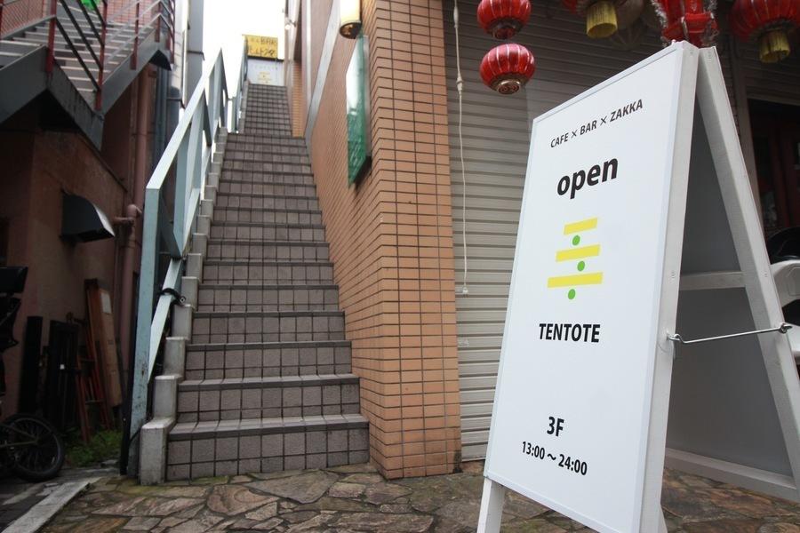 TENTOTE cafe × bar × zakka : 店舗貸切の会場写真
