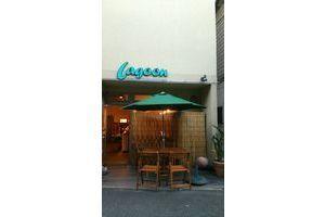Lagoon : 本格的キッチン付きレンタルスペース。の会場写真