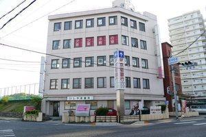 石山駅から徒歩3分のレンタルスペースの写真