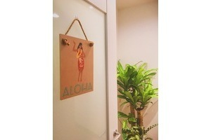 ハワイアンロミロミサロン「MANA KAPUA」 : サロンスペース(3部屋)、カウンセリングルーム、ラウンジ ※表示されている金額はサロンスペースとカウンセリングルーム『1部屋』の値段です。の会場写真