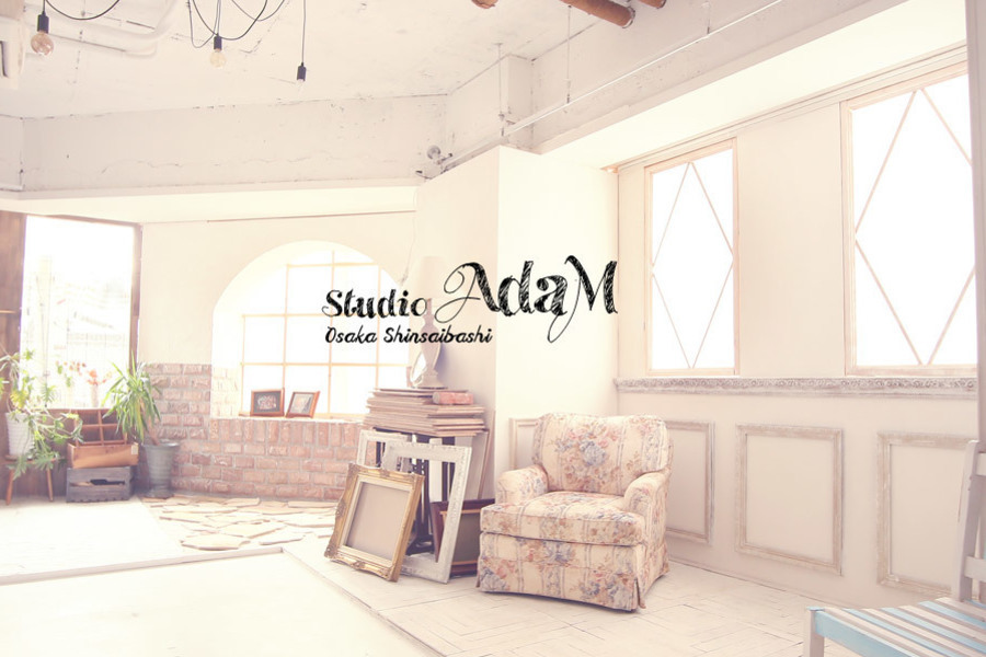 自然光ハウススタジオ・スタジオアダム : 撮影ハウススタジオorレンタルイベントスペースの会場写真
