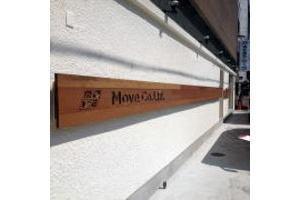 【大阪・本町・淀屋橋】ムーヴレンタルスペースの写真