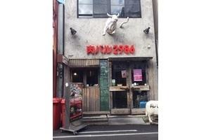 堺東駅から徒歩3分!!お洒落なお店スペースをレンタル!!の写真