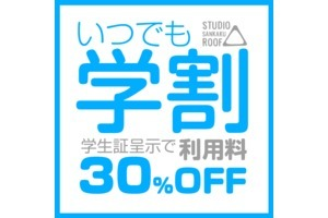 【大阪市内】京阪野江駅から徒歩6分!マルチに使えるレンタルスペース!の写真