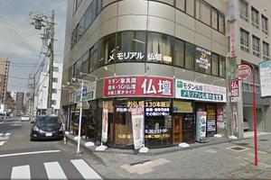 大須・上前津で格安会議室やホールをお探しならアイミックレンタルスペースへ!地下鉄上前津駅から徒歩1分。の写真