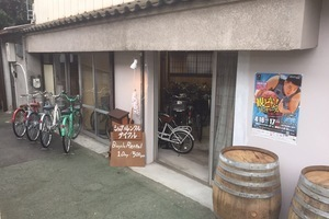 ☆畳の香り漂う和の空間☆【京都・西院駅前】イベントにも会議にも。古民家をリノベーションした和の空間。の写真