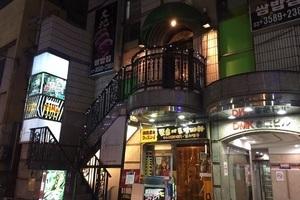 LIVE BAR赤坂Tonalite (トナリテ) : バースペースの会場写真