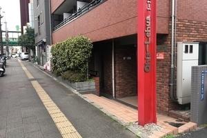 東武東上線ときわ台駅から徒歩7分。爽やか空間の完全個室の写真