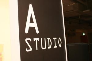 SOUL AND MOTION DANCE STUDIO : A studioの会場写真