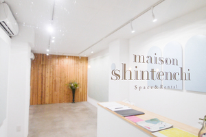 maison shintenchi メゾンシンテンチ : 【名古屋、大須】展示や雑貨販売など様々な用途に使用できるオルタナティブスペースの会場写真