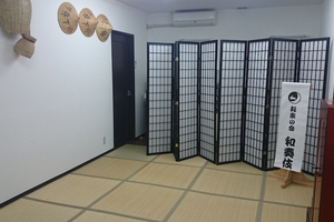 大阪天満レンタル和室「和奏伎」 : レンタル和室(〜10名)の会場写真