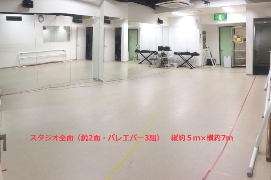 大久保レッスンスタジオ メニィ : 多目的スタジオレンタルの会場写真