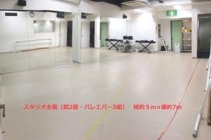 大久保レッスンスタジオ メニィ : 多目的スタジオレンタルの写真