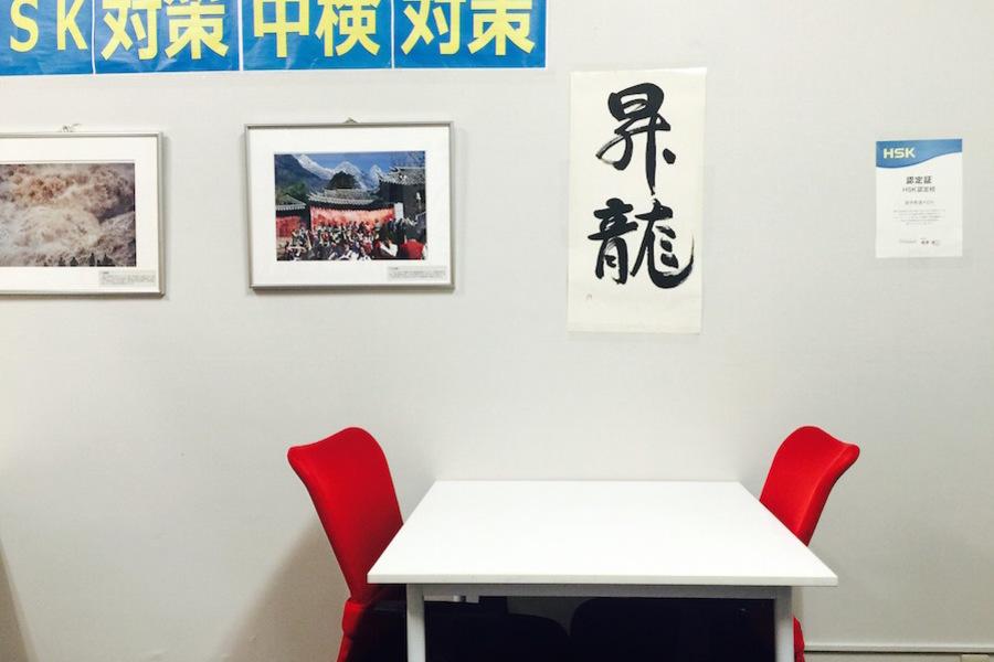 日本橋 貸し会議室「Ken」 : 2名用オープンテーブル 1の会場写真