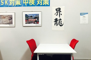 日本橋 貸し会議室「Ken」 : 2名用オープンテーブル 1の写真