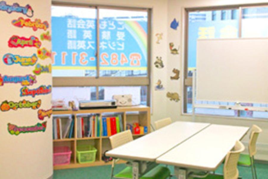 センター南 IBレンタルスペース : 教室スペースの会場写真