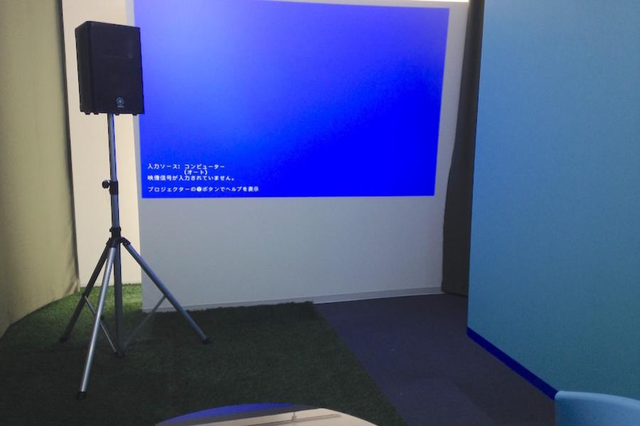 長岡スタジオ『ALT Waves』 : 防音個室の会場写真