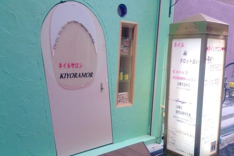 なんば サロンキヨラ : レンタルサロンの会場写真