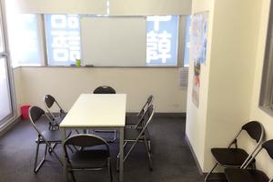 板橋区役所前1分 GAION(凱恩)国際教育 レンタルスペースの写真