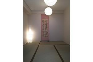 地下鉄南森町駅すぐ、JR東西線大阪天満宮駅1分。和風モダンの6畳個室。茶道、着付けなどの教室やエステ、マッサージなどのプライベートサロンに。の写真
