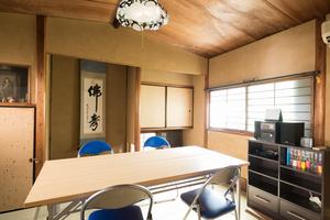 茗荷庵: 和室会議室の会場写真